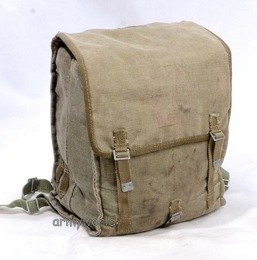 "Polish Military backpack ""Cube"" type Original - Demobil - SecondHand - older version"