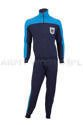 Military Tracksuit Bundeswehr Demobil Original Set Shirt + Trousers SecondHand