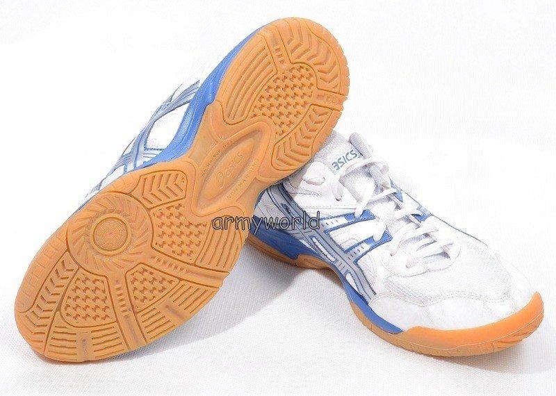 buty sportowe armii holenderskiej asics nr b200j stan