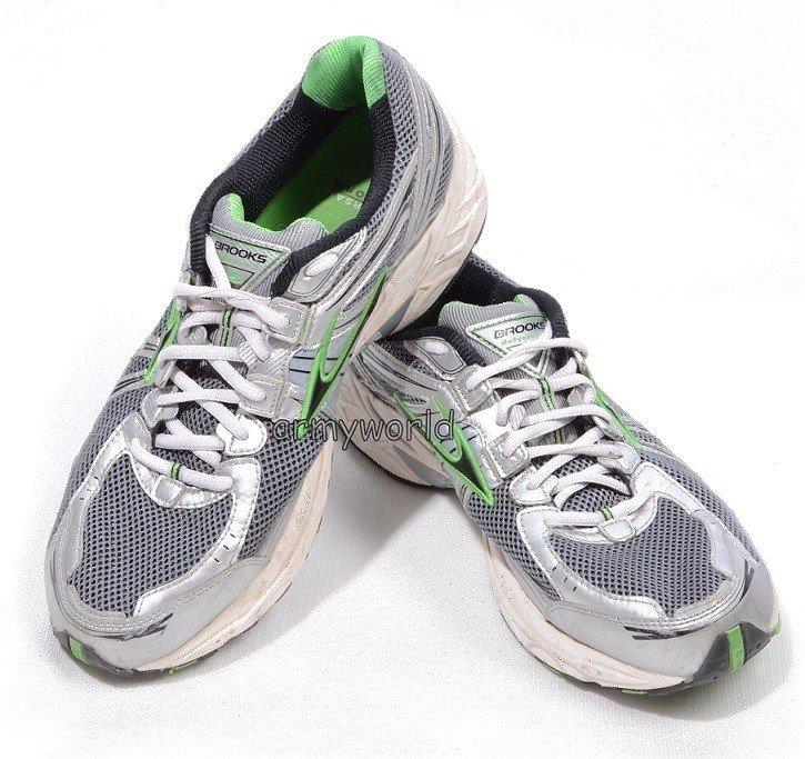sport shoes army defyance 5 size 46 original