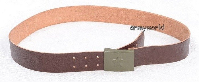 Officer Leather Belt USRR Brown Original Demobil