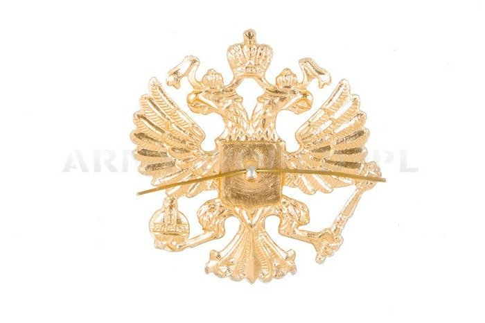 Arms of the Russian Federation Indication Original Used