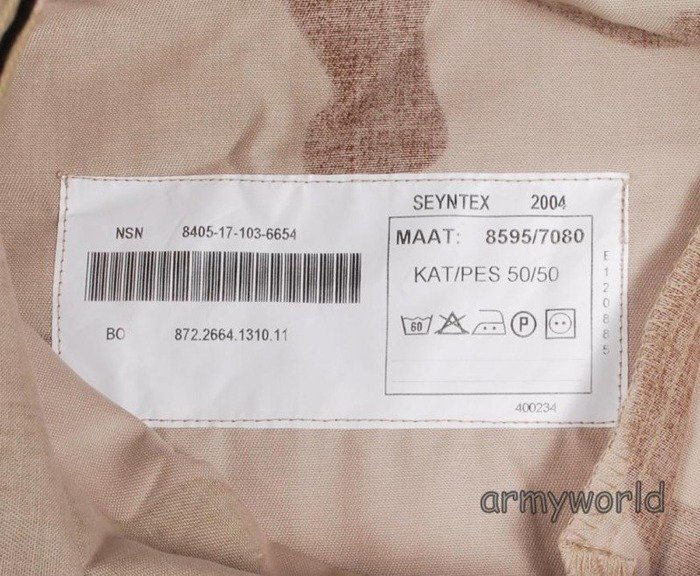 Dutch Military Trousers 3-Color Original New
