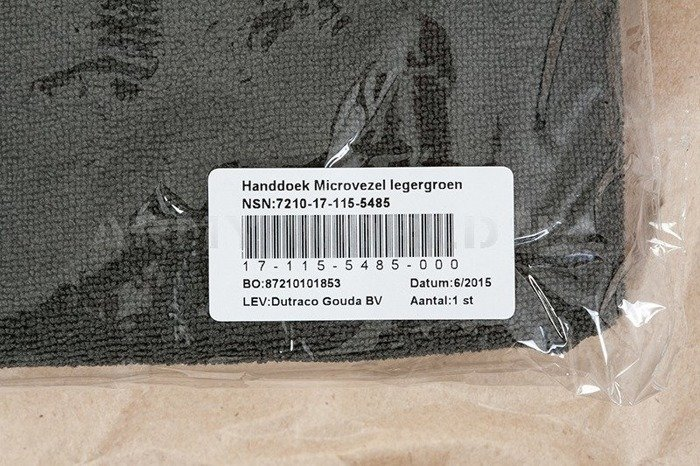 Military Dutch Microfibre Rag Towel 90 x 40 cm New Model Original New