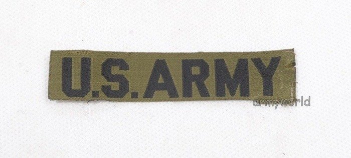 Military Tape US ARMY Original Demobil