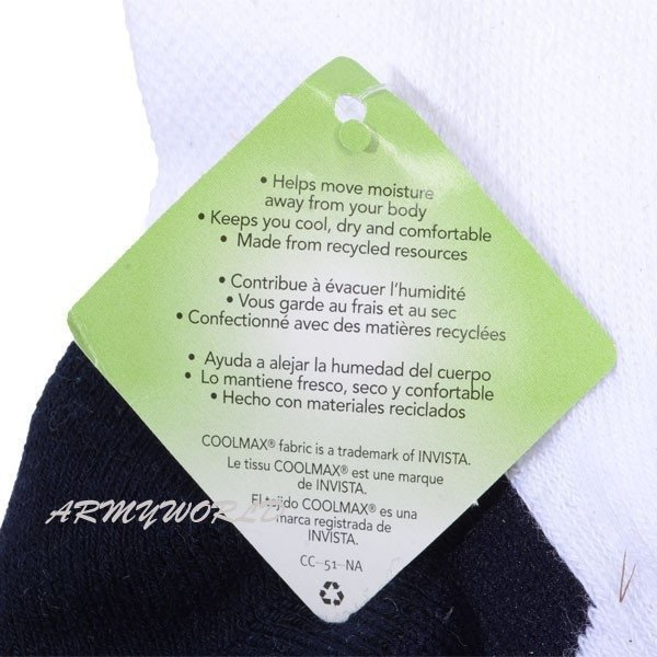 Socks COOLMAX Dutch Short White Original Demobil