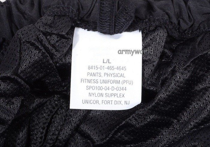Sweatpants DSCP Fitness Uniform US Army New