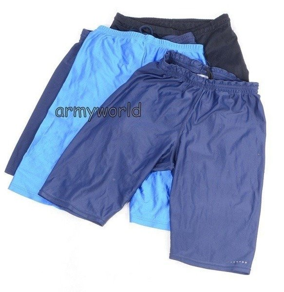 Training Shorts Set Of 4 Pieces Kalenii / Domyos Demobil #5