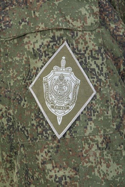 http://armyworld.pl/pol_pm_Komplet-Zimowy-Kurtka-Spodnie-Wiatroodporny-Wojsko-Rosyjskie-Oryginal-Nowy-6035_8.jpg