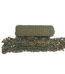 Military Masking Net To Size With Width of 2,2 m Mil-tec New