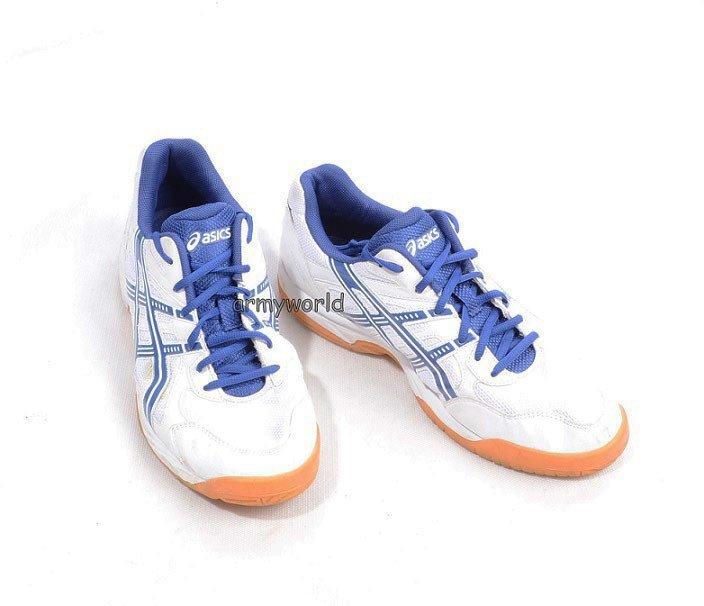 Buty Sportowe Armii Holenderskiej ASICS Art. Nr B200Y Stan